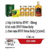 hop-qua-tet-suc-khoe-hcb01-c