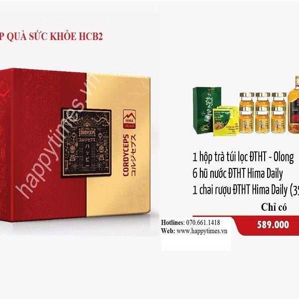 hộp quà tết sức khỏe hcb02