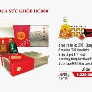 hop-qua-suc-khoe-hcb08