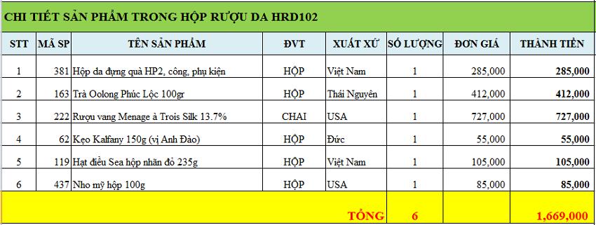 hop-ruou-da-hrd102-1