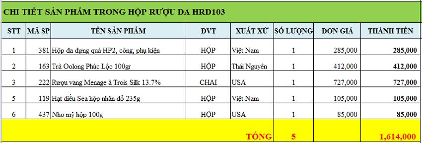 hop-ruou-da-hrd103-1