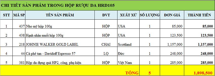 hop-ruou-da-hrd105-1